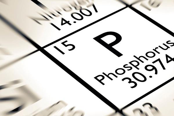Sales minerales - El Fósforo